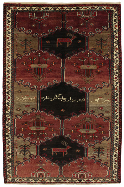 Lori - Bakhtiari Persian Carpet 216x140