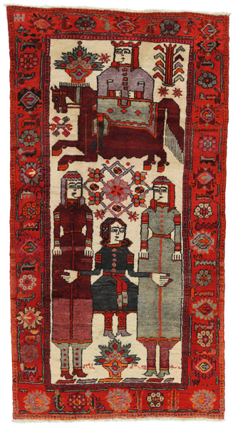 Bakhtiari Persian Carpet 243x129