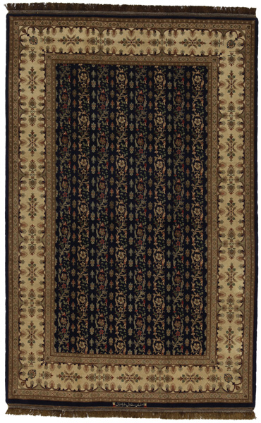 Isfahan Persian Carpet 238x154