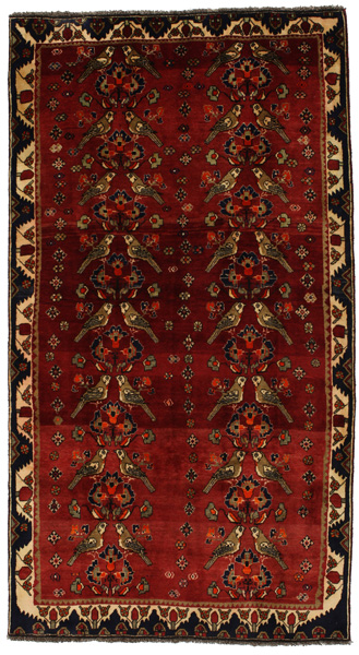 Qashqai - Shiraz Persian Carpet 284x154