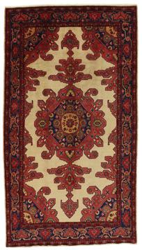 Carpet Nahavand Hamadan 276x153