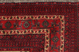 Bokhara - old Afghan Carpet 295x196 - Picture 3
