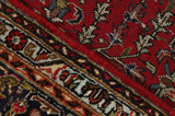 Tabriz Persian Carpet 290x200 - Picture 6