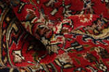 Tabriz Persian Carpet 290x200 - Picture 7