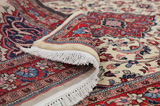 Lilian - Sarouk Persian Carpet 238x128 - Picture 5