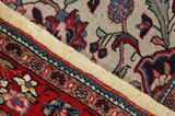 Lilian - Sarouk Persian Carpet 238x128 - Picture 6