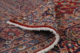 Kashan Persian Carpet 414x281 - Picture 5