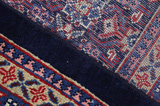 Sarouk Persian Carpet 426x316 - Picture 6
