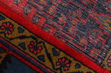 Wiss Persian Carpet 297x208 - Picture 6