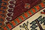 Gabbeh - Qashqai Persian Carpet 196x110 - Picture 6