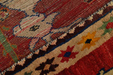 Gabbeh - Qashqai Persian Carpet 198x118 - Picture 6