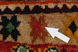 Gabbeh - Qashqai Persian Carpet 198x118 - Picture 18