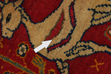 Gabbeh - Qashqai Persian Carpet 198x118 - Picture 17