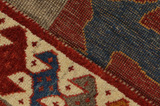 Gabbeh - Bakhtiari Persian Carpet 200x153 - Picture 6