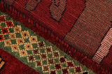 Gabbeh - Qashqai Persian Carpet 181x102 - Picture 6