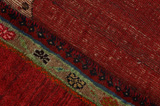 Gabbeh - Qashqai Persian Carpet 183x125 - Picture 6
