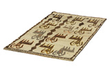 Gabbeh - Qashqai Persian Carpet 192x112 - Picture 2