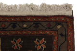 Gabbeh Persian Carpet 247x155 - Picture 3