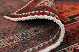 Afshar - Sirjan Persian Carpet 249x134 - Picture 5