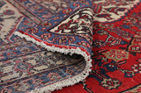 Borchalou - Hamadan Persian Carpet 294x193 - Picture 5