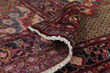 Songhor - Koliai Persian Carpet 301x158 - Picture 5