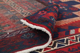 Afshar - Sirjan Persian Carpet 238x148 - Picture 5