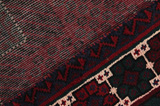 Afshar - Sirjan Persian Carpet 243x147 - Picture 6