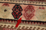 Qashqai - Yalameh Persian Carpet 267x183 - Picture 18
