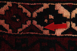 Afshar - Sirjan Persian Carpet 295x208 - Picture 17