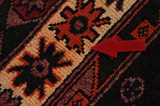 Afshar - Sirjan Persian Carpet 235x143 - Picture 17