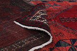 Afshar - Sirjan Persian Carpet 228x144 - Picture 5