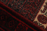 Sirjan - Afshar Persian Carpet 253x165 - Picture 6