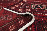 Afshar - Sirjan Persian Carpet 315x218 - Picture 5