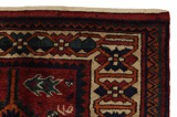 Lori - Bakhtiari Persian Carpet 262x180 - Picture 3