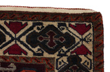 Lori - Bakhtiari Persian Carpet 232x154 - Picture 3