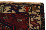 Lori Persian Carpet 257x173 - Picture 3