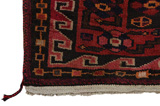 Lori - Qashqai Persian Carpet 197x156 - Picture 6