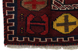 Lori - Gabbeh Persian Carpet 198x150 - Picture 6
