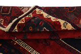 Lori - Qashqai Persian Carpet 204x157 - Picture 5