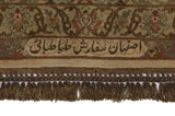 Isfahan Persian Carpet 195x195 - Picture 7