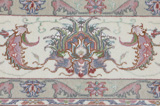 Tabriz Persian Carpet 240x165 - Picture 6