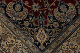 Nain6la Persian Carpet 265x161 - Picture 7