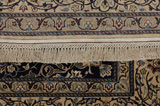 Nain6la Persian Carpet 265x161 - Picture 11