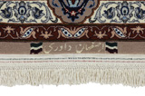 Isfahan Persian Carpet 237x152 - Picture 6