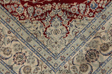 Nain4la Persian Carpet 240x158 - Picture 7