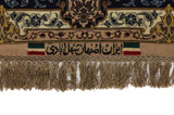 Isfahan Persian Carpet 214x140 - Picture 6