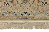 Isfahan Persian Carpet 300x251 - Picture 6