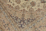 Isfahan Persian Carpet 300x251 - Picture 7