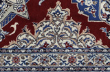 Nain Habibian Persian Carpet 322x211 - Picture 9