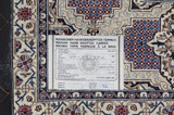 Nain Habibian Persian Carpet 322x211 - Picture 11